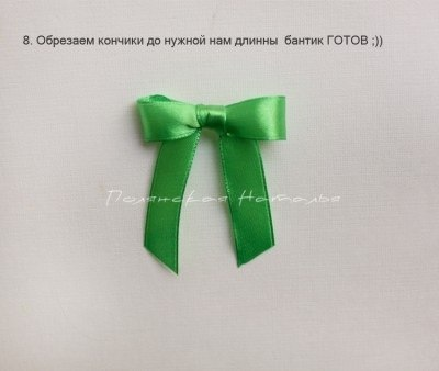 DIY-Perfect-Ribbon-Bow-with-Cardboard01