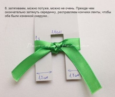 DIY-Perfect-Ribbon-Bow-with-Cardboard07