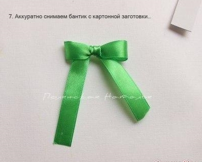DIY-Perfect-Ribbon-Bow-with-Cardboard08