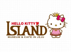 Conheça a Hello Kitty Island na Coréia do Sul